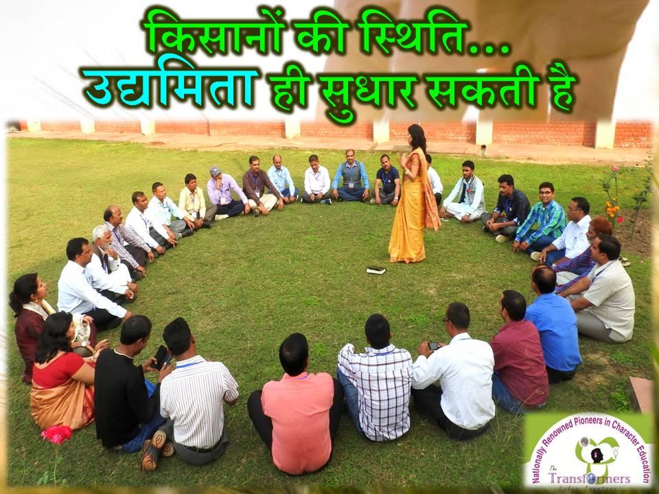 Entrepreneurship Amongst Farmers !!