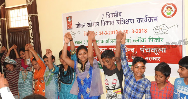Inculcating life skills amongst the rural youth: A 7-Days Workshop!!